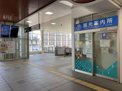 JR西条駅 東広島市観光案内所