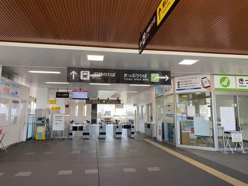 JR西条駅 改札口