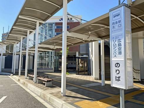 JR西条駅 北口02