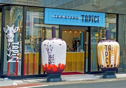 タピチ(TAPICI)広島カープロード店、タピオカチーズティー専門店がオープン