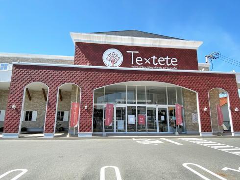 Te×tete(テトテテ)東広島店が閉店