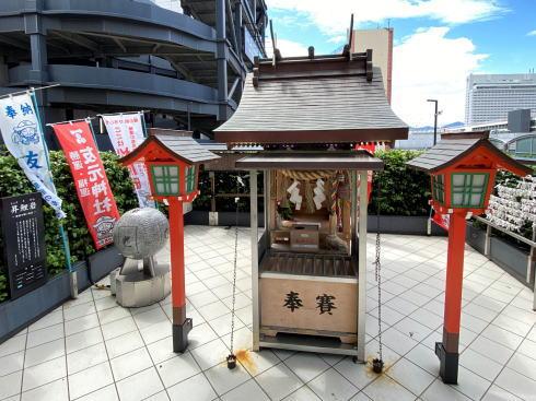 友元神社に昇鯉岩 キャプチャ画像
