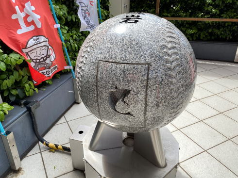 エキシティ広島 友元神社に昇鯉岩(しょうりがん) 画像2