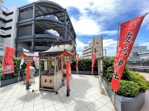 友元神社に昇鯉岩(しょうりがん) カープ観戦前にエキシティ広島で願掛け