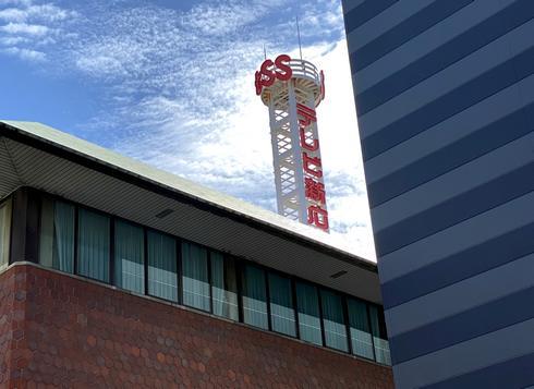 テレビ新広島 TSSのテレビアンテナ