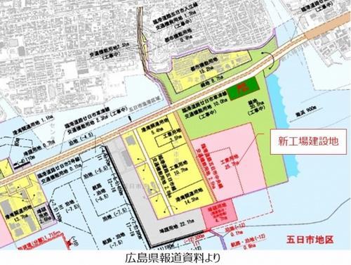 カルビー新工場、場所は五日市港1丁目