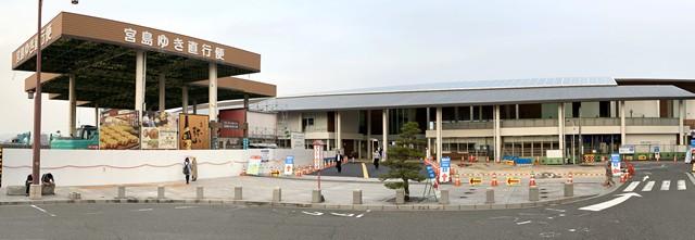 宮島口 フェリーターミナル周辺の風景