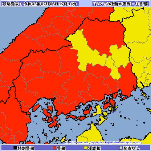 広島県も土砂災害警戒、8日にかけて続く大雨に注意を!車が冠水した時の対応など