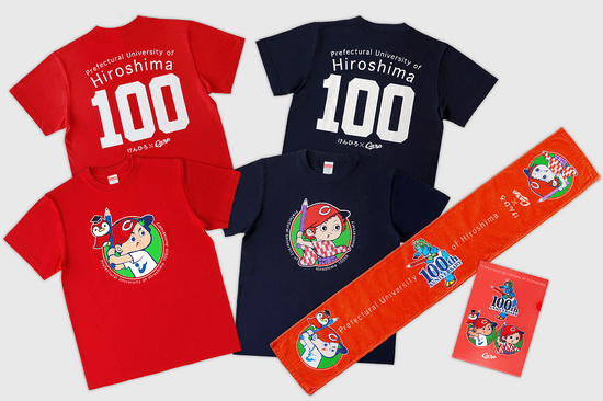 カープと県立広島大学がコラボ、Tシャツやタオルを販売