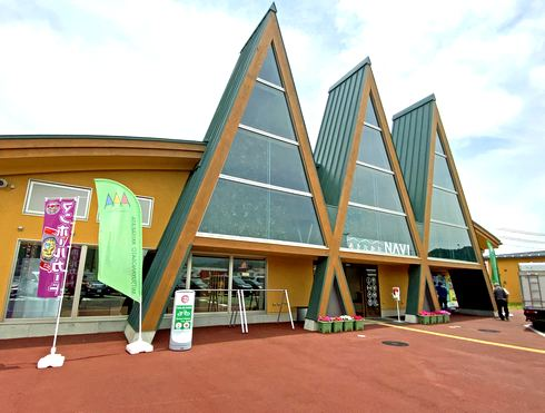 三矢の里 あきたかた、安芸高田市に2つ目の「道の駅」誕生