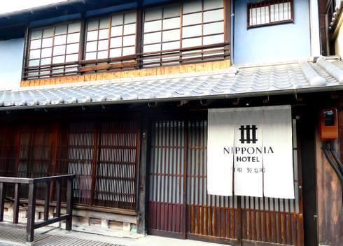 ニッポニアホテル、広島県竹原市