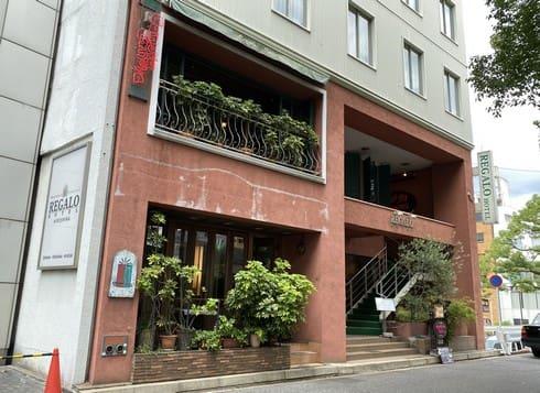レガロホテル広島が閉店、コロナ影響し予定早め6月末で