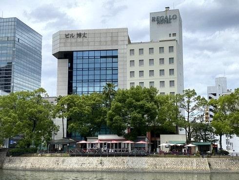 レガロホテル広島が閉店へ