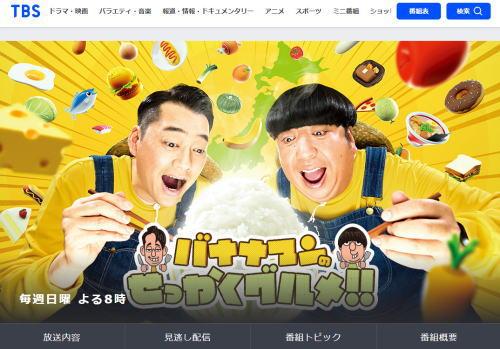 せっかくグルメSP、尾道では本田望結&村上佳菜子が食べまくり旅