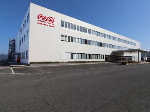 コカ・コーラ新広島工場、西日本豪雨被害からの復興で6月稼働開始