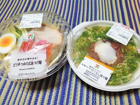 セブンイレブン 汁なし担々麺と広島つけ麺
