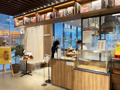 レクト アンデルセンカフェT-SITE店