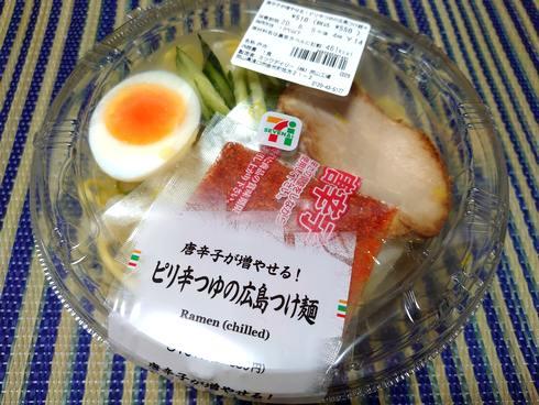 セブンイレブンの広島つけ麺 2020「唐辛子が増やせる!ピリ辛つゆの広島つけ麺」