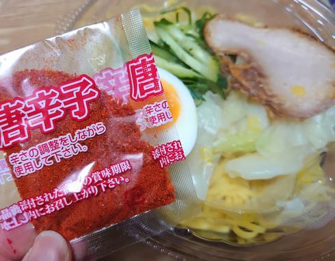 唐辛子が増やせる!ピリ辛つゆの広島つけ麺、唐辛子がすごい