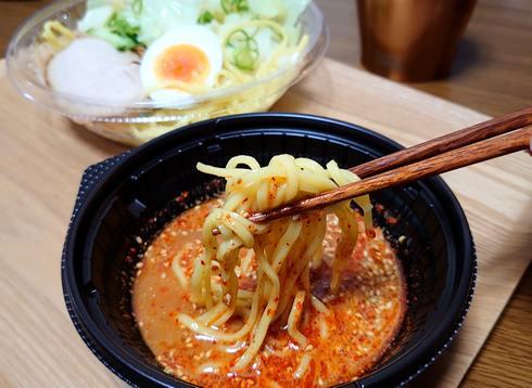 辛党さんも満足、セブンイレブンの「広島つけ麺」
