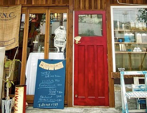 広島市白島のユニオンコーヒー