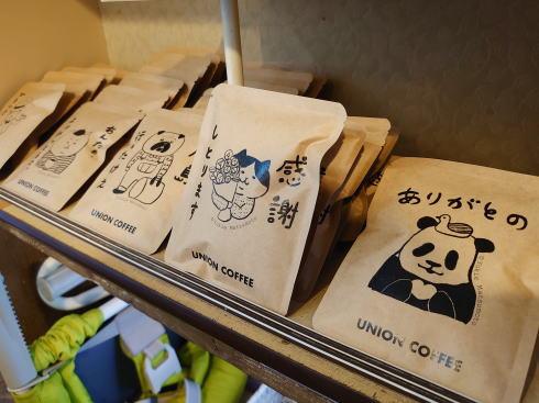 広島市中区白島 ユニオンコーヒー ドリップバッグの販売