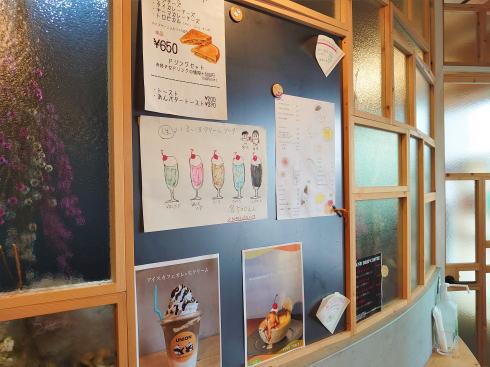広島市中区白島 ユニオンコーヒー メニュー