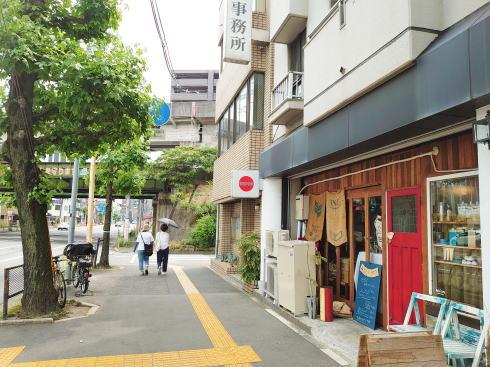 広島市中区白島 ユニオンコーヒー 外観写真
