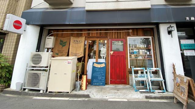 広島市中区白島 ユニオンコーヒー 外観2