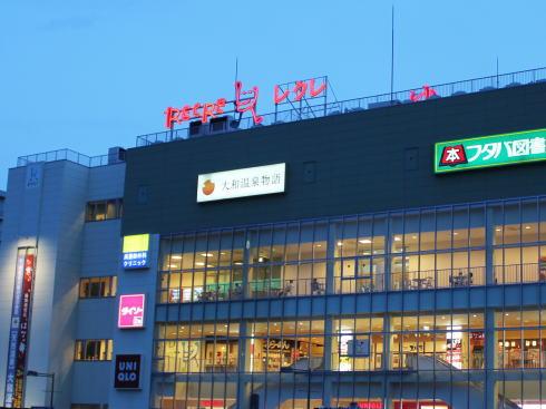 大和温泉物語 閉店していた、コロナ休業から再開せず