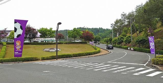 吉田サッカー公園 公園入口01