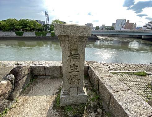 標的になった広島のT字橋「相生橋」昔といま