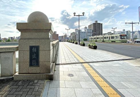 現在の相生橋・親柱(広島市中区)