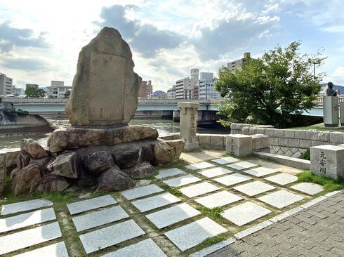 初代の相生橋(親柱)と旧相生橋碑