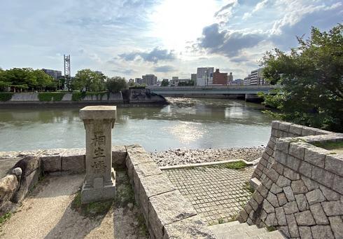 初代の相生橋(親柱)