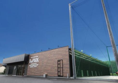 バッティングセンター・屋内練習場 ビーパーク福山にオープン、元プロのレクチャーも