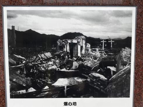爆心地(1945年・広島)