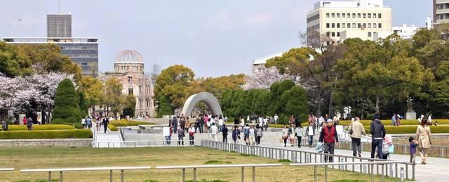 広島平和記念公園 最後