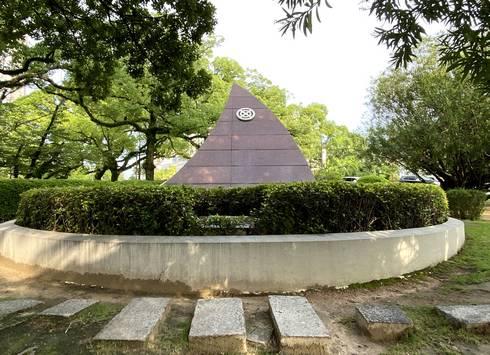広島平和記念公園 平和の塔