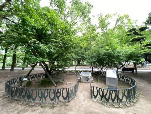 広島平和記念公園 旧天神町北組慰霊碑