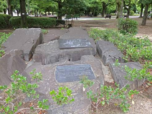 広島平和記念公園 平和の石塚