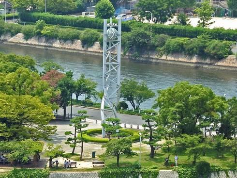 広島平和記念公園 平和の時計塔