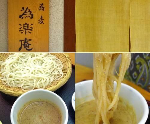 為楽庵(いらくあん)こだわりのお蕎麦屋さん、広島ミシュラン掲載店