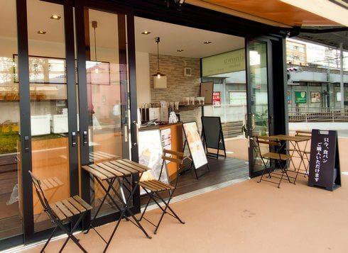 季のわ 西広島店、コイプレに高級食パン専門店
