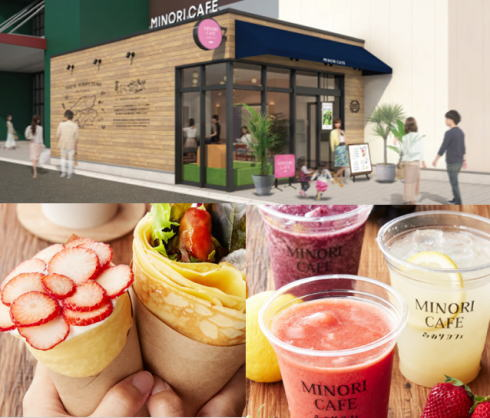 みのりカフェfukuyama オープン、広島・福山の食材中心のスイーツ店
