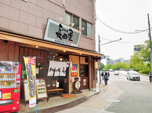 お好み焼き 長田屋、平和公園の目の前で観光客にも便利