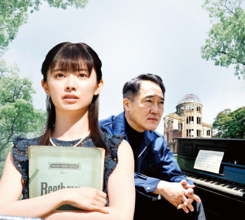 佐野史郎とAKB武藤十夢「おかあさんの被爆ピアノ」広島ロケ