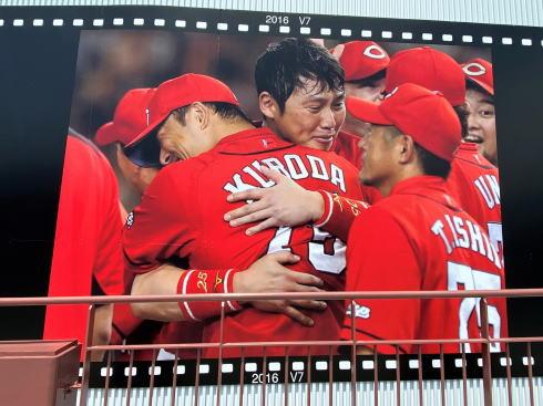 カープ屋内練習場壁面に歴代優勝シーン、今みても泣ける『真っ赤』な男たち