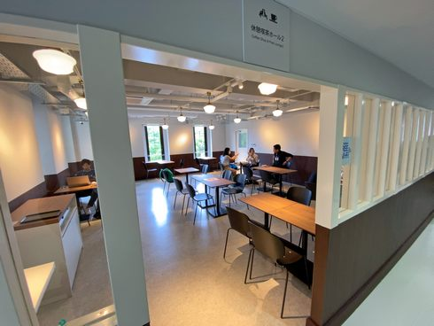 レストハウス2F カフェと無料休憩スペース