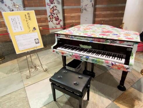 広島 シャレオに常設されたストリートピアノ